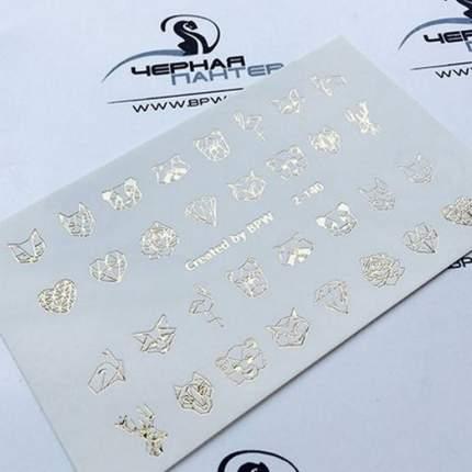 BPW.Style Слайдер-дизайн «Животные» №2-140 золото