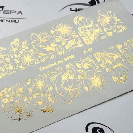 BPW.Style Слайдер-дизайн «Цветы №2-47 золото
