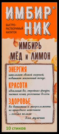 Быстрорастворимый напиток SpiceExpert имбирь с медом и лимоном стики 10 шт 11 г