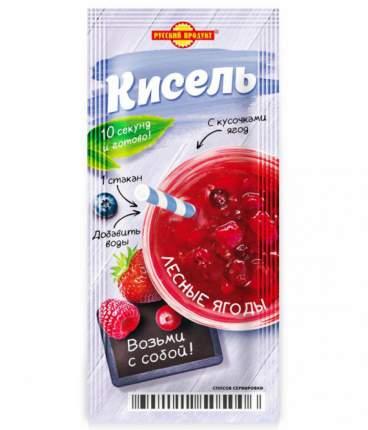 Набор кисели Русский продукт 3 вкуса 25 г