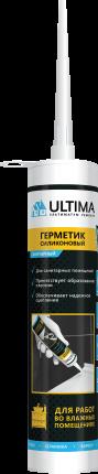 Герметик ULTIMA S силиконовый санитарный 280млH0804