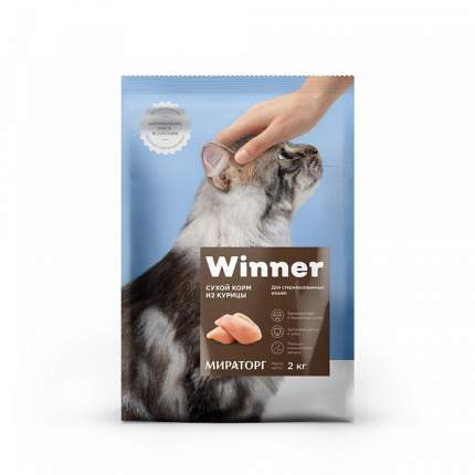 Сухой корм для кошек Winner Adult, для стерилизованных, курица, 10кг