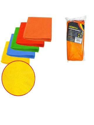 Набор салфеток из микрофибры для автомобиля 20 штук, 30х30 см