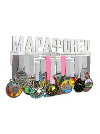 Держатель для медалей (Медальница) Марафонец