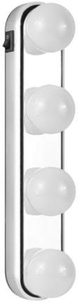 Светильник Rombica DL-H013