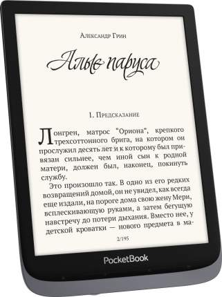 Электронная книга PocketBook 632 Plus Grey