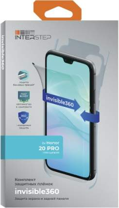 Пленка InterStep invisible360 для Honor 20 Pro