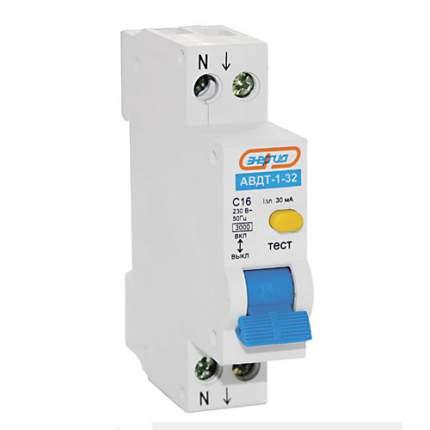 Дифавтомат АВДТ 1-32 2Р 20А 30 mA одномодульный Энергия
