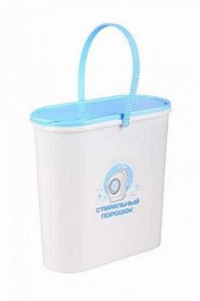 Ёмкость для стирального порошка с крышкой, 6 литров (бело-голубой)