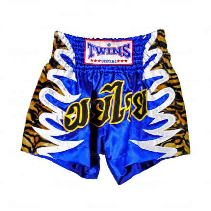 Трусы Twins TBS-13, blue, L