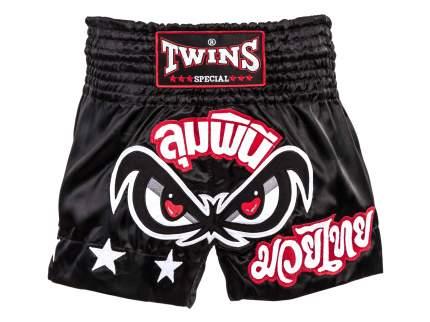 Трусы Twins TBS-02, black, S