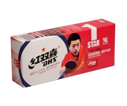 Мячи для настольного тенниса DHS 1* 40+, белый пластик (10 штук)
