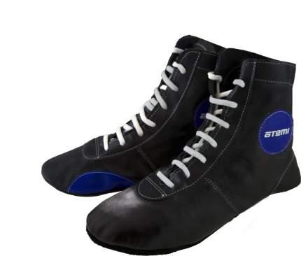 Борцовки Atemi ASSS-02, синие, 36