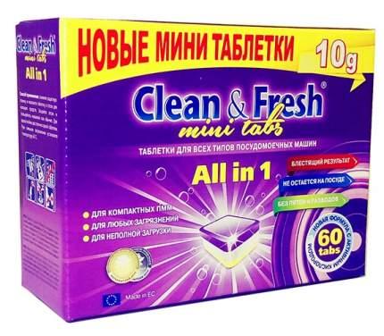 Таблетки для ПММ Clean&Fresh All in 1 mini tabs (mega) 60 штук