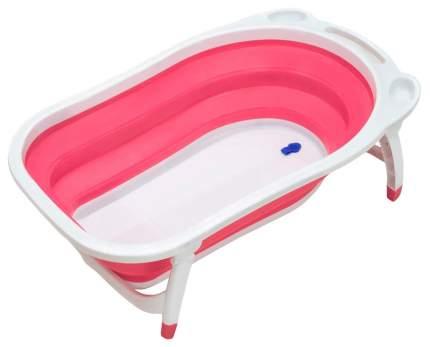 Ванна детская складная Folding Smart Bath Funkids
