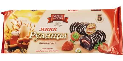 МИНИ-РУЛЕТЫ РУССКИЙ БИСКВИТ КЛУБНИКА СО СЛИВК.175Г