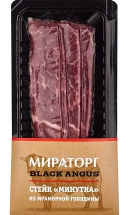 Стейк Мираторг Black Angus из мраморной говядины Минутка охлажденный, 190 г