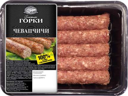 Чевапчичи из свинины охл.300г pignik/пигник