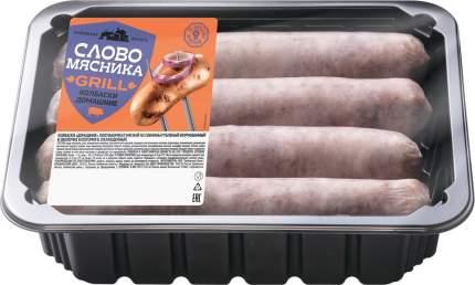 Колбаски домашние охл.360г слово мясника