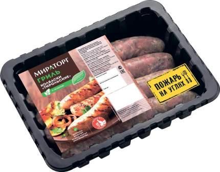Колбаски тирольские охл.400г мираторг