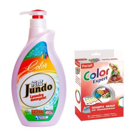 Набор салфетки от окрашивания белья 20шт + Гель для стирки Jundo «Color»1 л