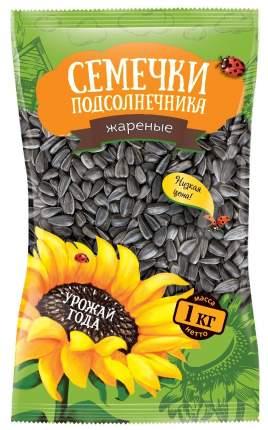 Семечки подсолнечные Урожай года жаренные 1 кг