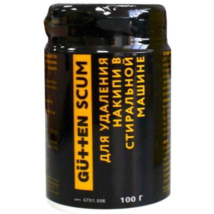 Чистящее средство Gutten GT01.008