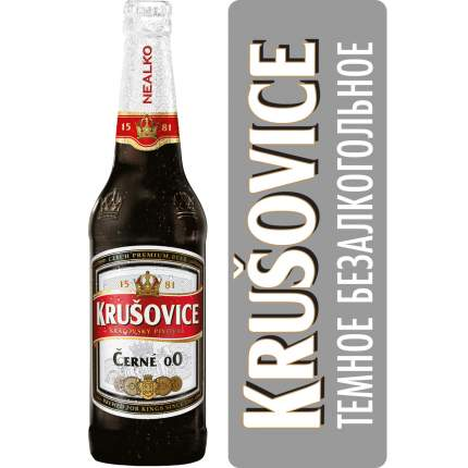 Пиво безалкогольное Krusovice Cerne Nealco темное 0,45 л