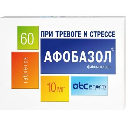 Афобазол таблетки 10 мг 60 шт.