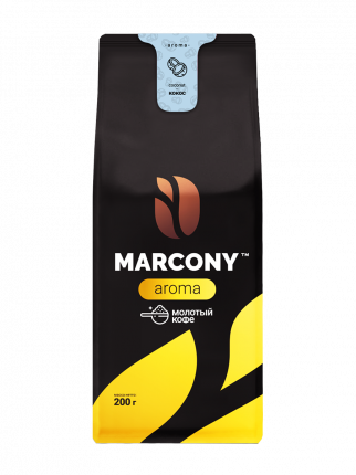 Кофе молотый MARCONY AROMA со вкусом Кокоса 200г