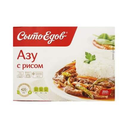 Азу Сытоедов с рисом замороженное