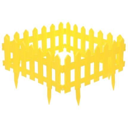 Ограждение садовое Палисадник 1,9м, цвет желтый