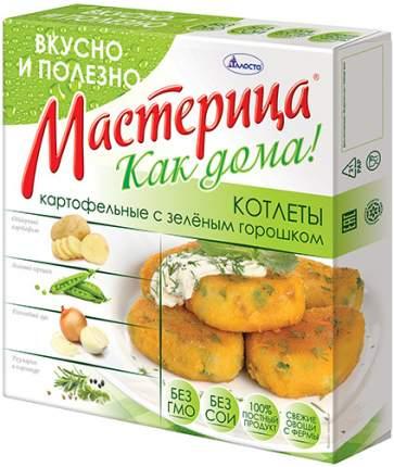 Котлеты Мастерица картофельные с зеленым горошком 330 г