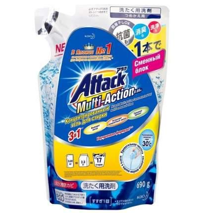 ATTACK Multi-Action Концентрированный гель для стирки сменный блок 0,69кг