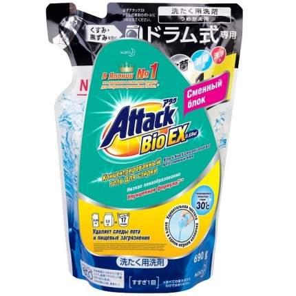 ATTACK BioEX Концентрированный гель для стирки сменный блок 0,69кг