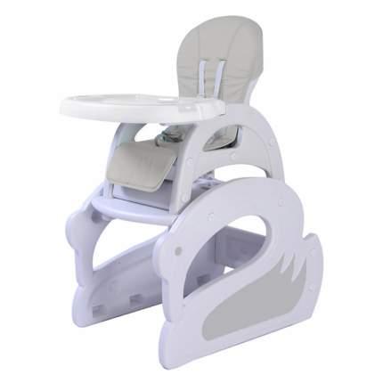 Стульчик-трансформер для кормления Pituso Swan Grey Серый
