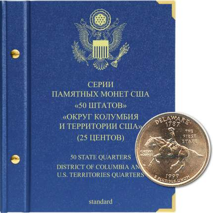 """Альбом для памятных монет США номиналом 25 центов, """"50 штатов"""", округа Колумбия и терри..."""