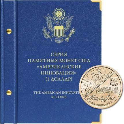 Альбом для памятных монет США номиналом 1 доллар, серия Американские инновации