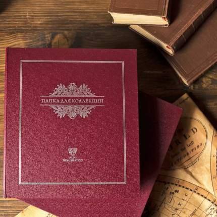 Папка для коллекций формата «ОПТИМА-Классик». Бордо