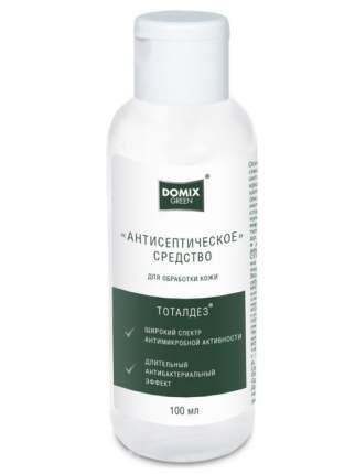 Антисептическое средство DOMIX флип-топ для обработки кожи 100 мл