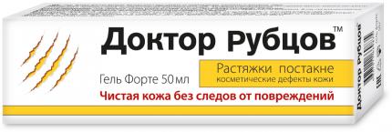 Гель Форте Доктор Рубцов  Чистая кожа без следов от растяжек и постакне 50 мл