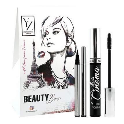Подарочный набор для макияжа Yllozure №9781