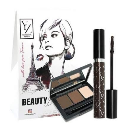 Подарочный набор для макияжа Yllozure №9787