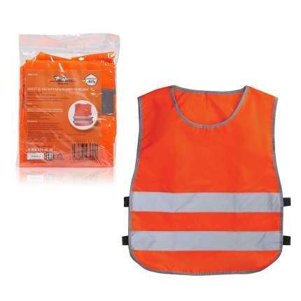 Жилет детский со световозвращающими полосами, р. 30-34 (58*51 см), оранжевый ARW-CV-03
