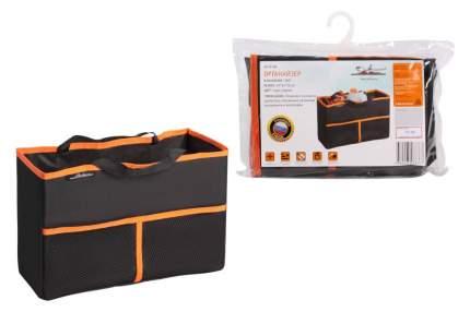 Органайзер в багажник Эко (372415 см), черн./оранж. (AO-ST-09)
