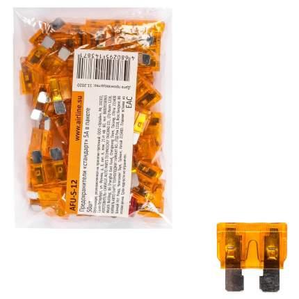 Предохранители стандарт 5A в пакете 50шт (AFU-S-12)