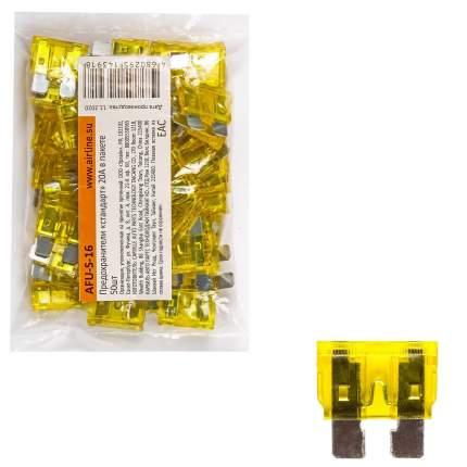Предохранители стандарт 20A в пакете 50шт (AFU-S-16)