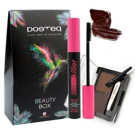 Подарочный набор для макияжа Poeteq №9514