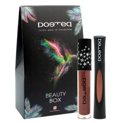 Подарочный набор для макияжа Poeteq №9509