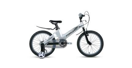 Велосипед Forward Cosmo 18 2.0 2021 серый